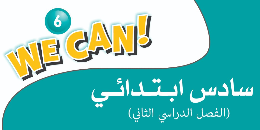 We Can_6_115