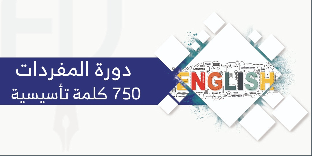course_350