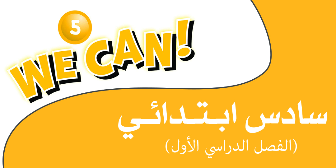 We_Can_6_4067