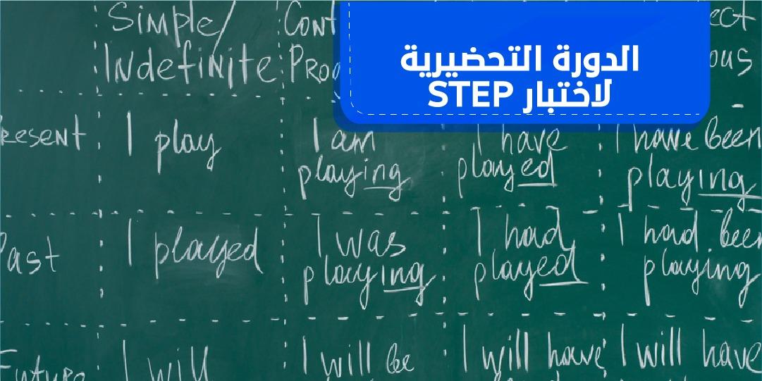 step_69