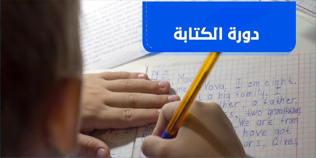 writing_71